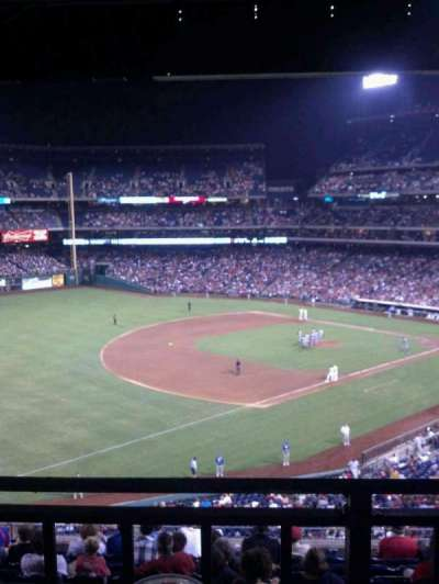 Citizens Bank Park, section: Suite 7, row:  1, seat: 4