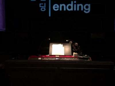 Coca-Cola Stage at Alliance Theatre section Orch