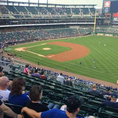 Comerica Park, section: 216, row: 8, seat: 11