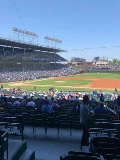 Wrigley Field, section: 231, row: 4, seat: 1