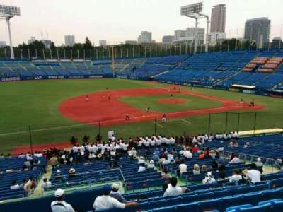 Jingu Stadium, section: 11, row: 39, seat: 136