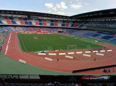 Nissan Stadium (Yokohama), section: S, row: 11, seat: 144