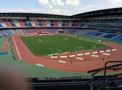Nissan Stadium (Yokohama), section: S, row: 17, seat: 117