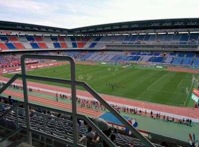 Nissan Stadium (Yokohama), section: S, row: 15, seat: 563