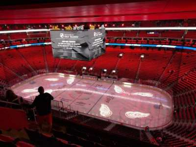 Little Caesars Arena, section: 209, row: 6, seat: 15