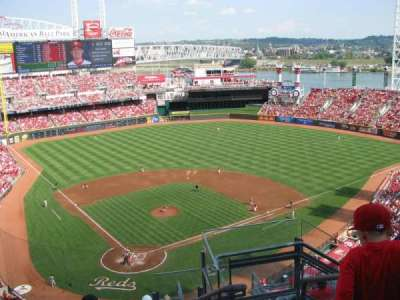 Great American Ball Park, section: 525, row: F, seat: 2
