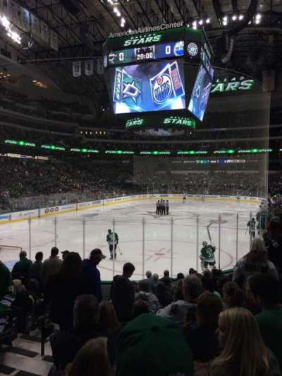 American Airlines Center, section: 123, row: N, seat: 14
