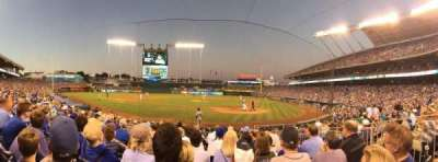 Kauffman Stadium, section: 125, row: H, seat: 7