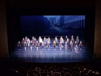 Auditorium Theatre section FBLC-C