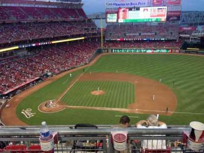 Great American Ball Park, section: 530, row: B, seat: 14