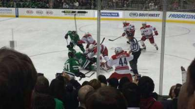 American Airlines Center, section: 104, row: H, seat: 11