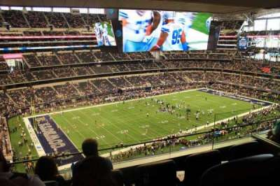 AT&T Stadium section Suite 510