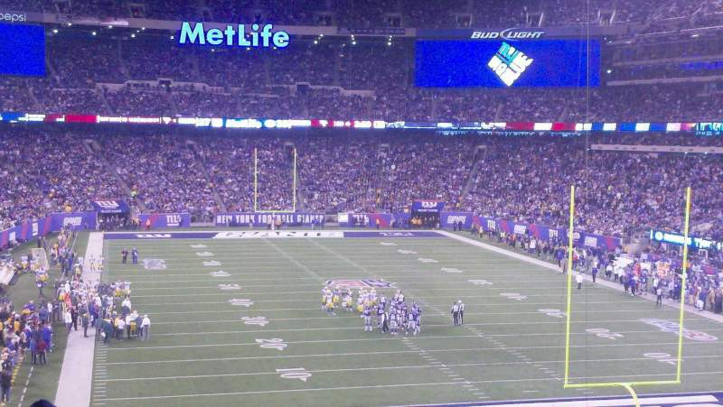 Seating view for MetLife Stadium Section 228a Row 21 Seat 7