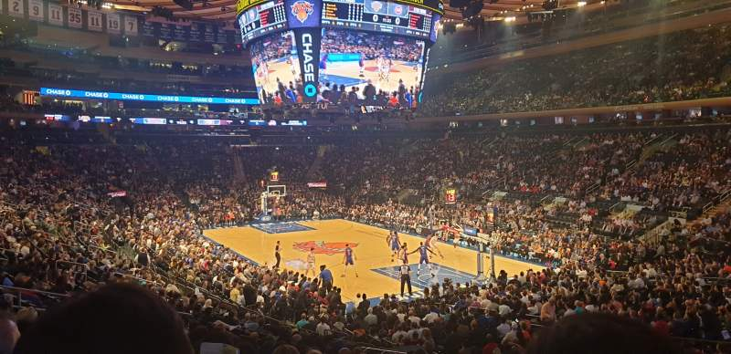 Seating view for Madison Square Garden Section 110 Row 18 Seat 19