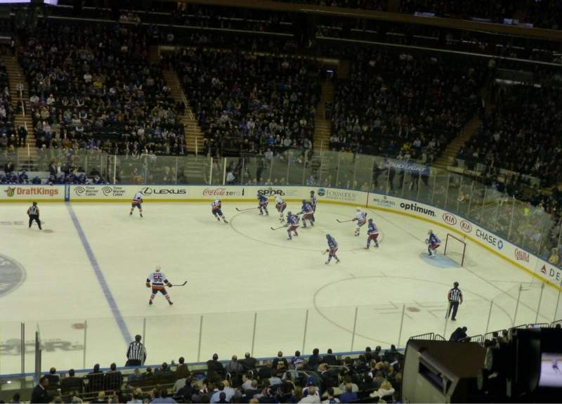 Seating view for Madison Square Garden Section 224 Row 3 Seat 7