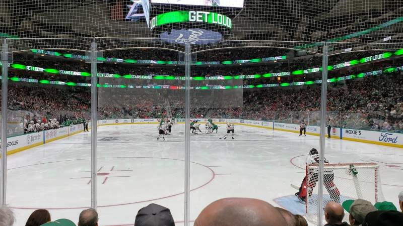 Seating view for American Airlines Center Section 113 Row E Seat 8