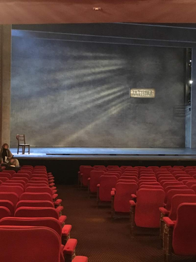 Seating view for Broadway Theatre - 53rd Street Section Orchestra Left Row T Seat 2