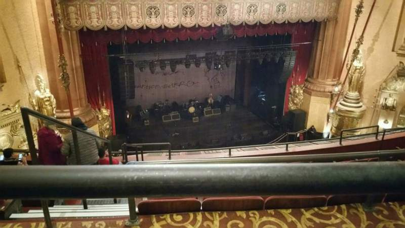 Seating view for Beacon Theatre Section UBALC1 Row F Seat 23
