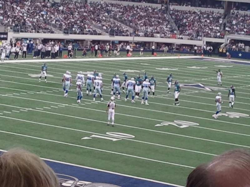 Seating view for AT&T Stadium Section Hall of Fame