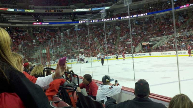 Seating view for PNC Arena Section 117 Row C Seat 5