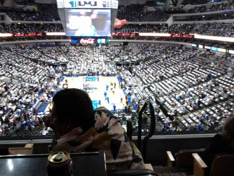 American Airlines Center, section: 201, row: 4, seat: 1