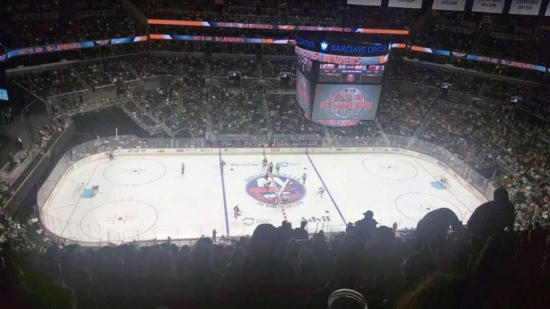 Seating view for Barclays Center Section 226 Row 18 Seat 9