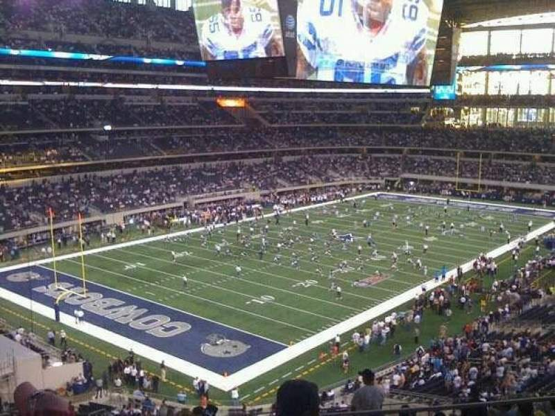 Seating view for AT&T Stadium Section 243 Row 14