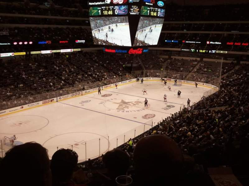 Seating view for American Airlines Center Section 222