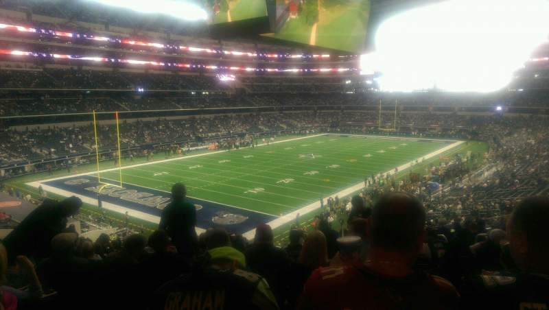 Seating view for AT&T Stadium Section 243 Row 15 Seat 10