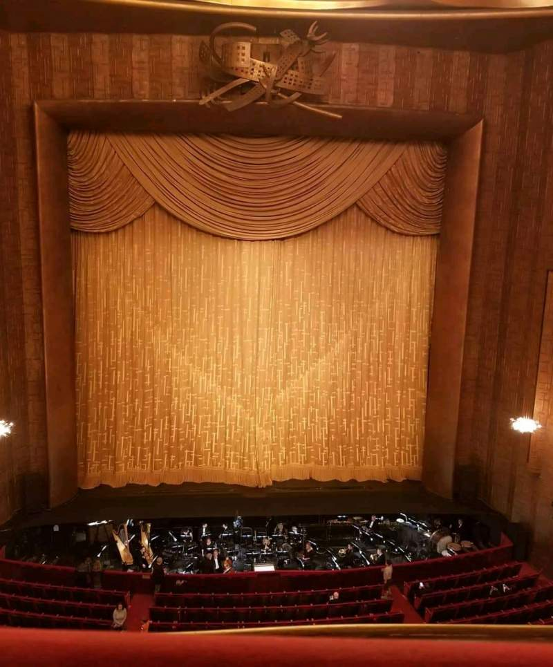Seating view for Metropolitan Opera House - Lincoln Center Section Balcony Row A Seat 109