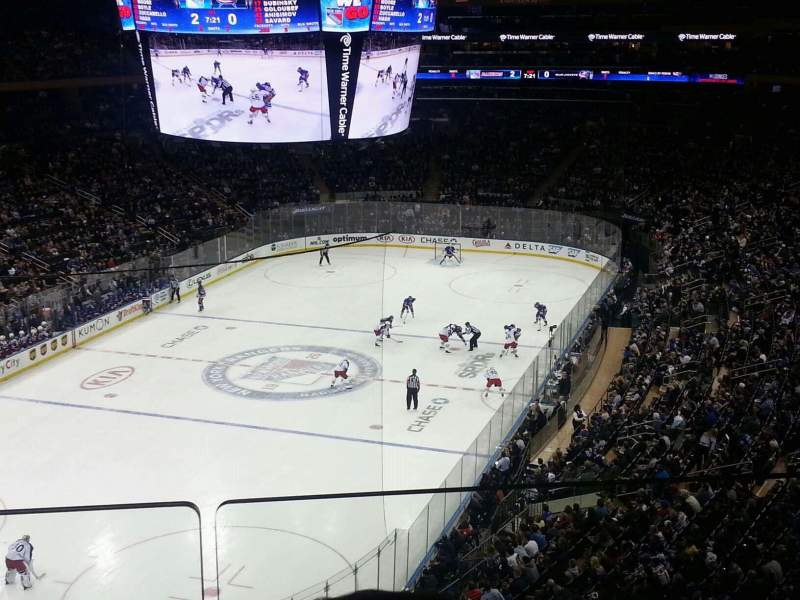 Madison Square Garden, section: 419, row: 2, seat: 3