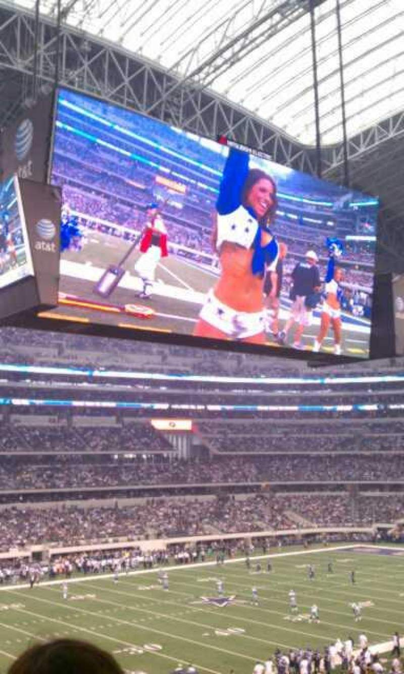 Seating view for AT&T Stadium Section 241 Seat 7