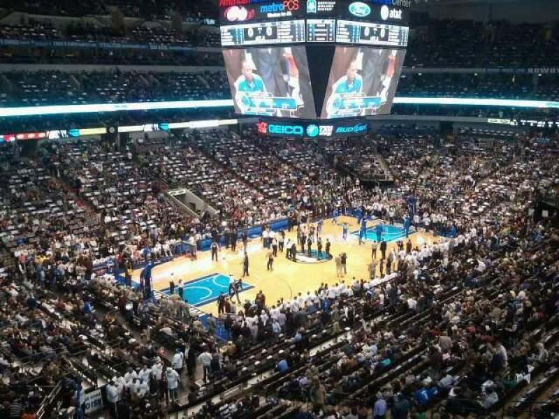 Seating view for American Airlines Center Section Suite