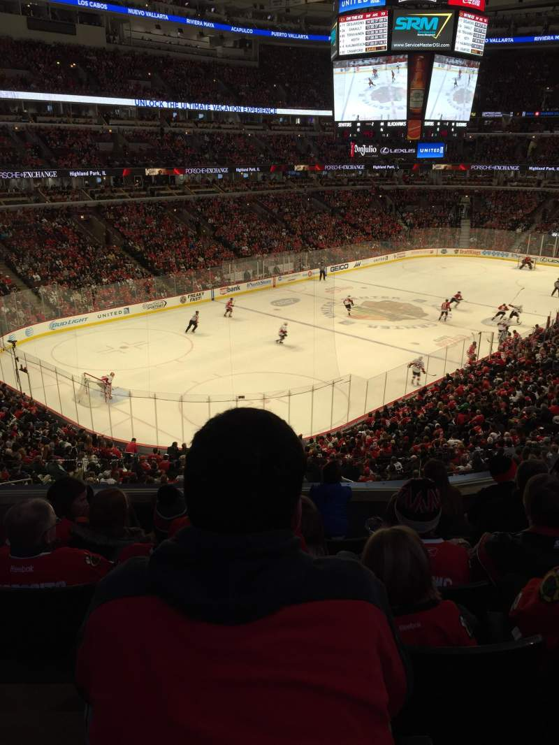 Seating view for United Center Section 205 Row 6 Seat 6