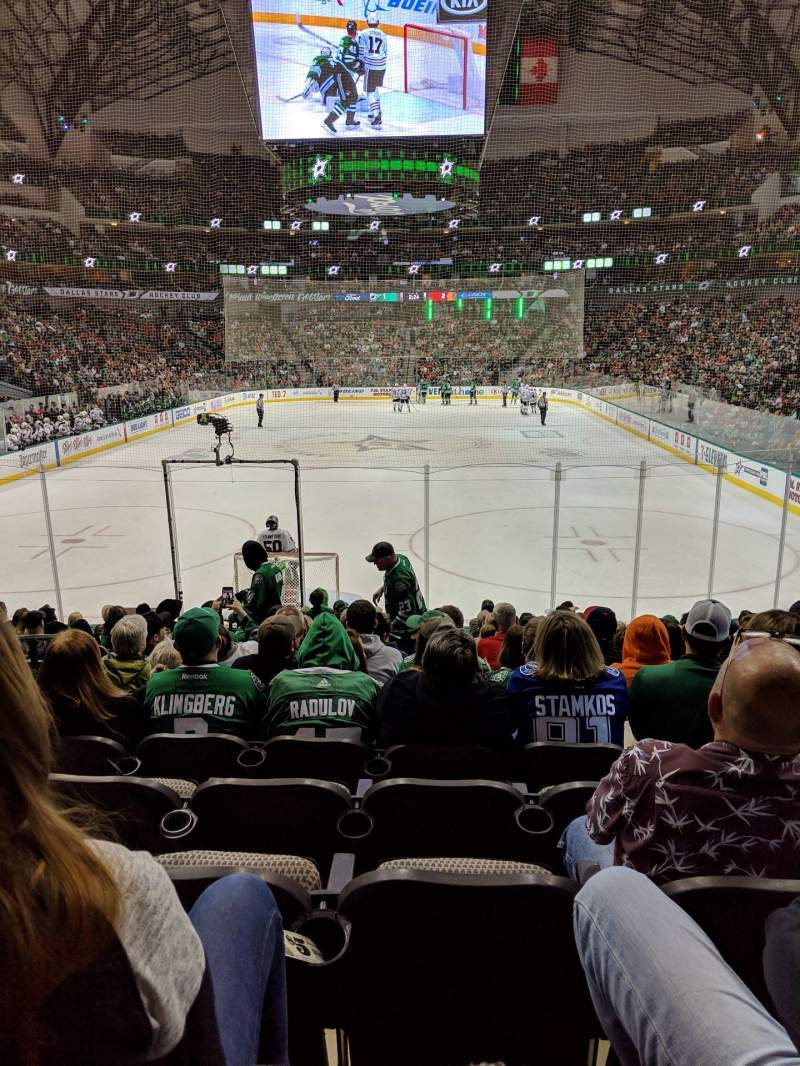 Seating view for American Airlines Center Section 112 Row O Seat 15