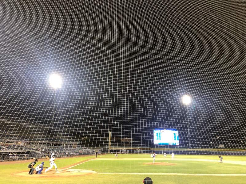 Seating view for Peoria Sports Complex Section 108 Row 1 Seat 1