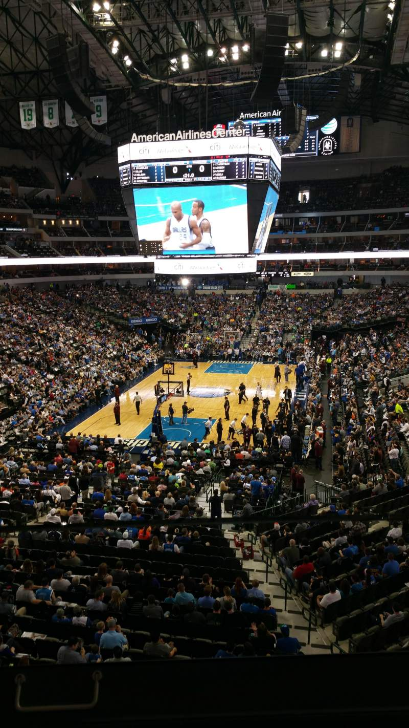 Seating view for American Airlines Center Section 225 Row A Seat 2
