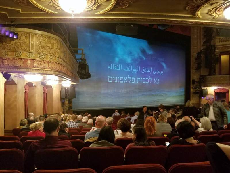Seating view for Ethel Barrymore Theatre Section Orchestra L Row O Seat 21