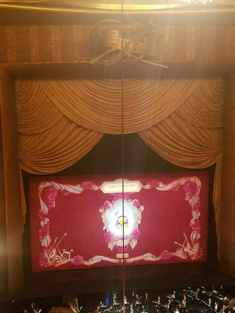 Seating view for Metropolitan Opera House - Lincoln Center Section Balcony Row C Seat 117