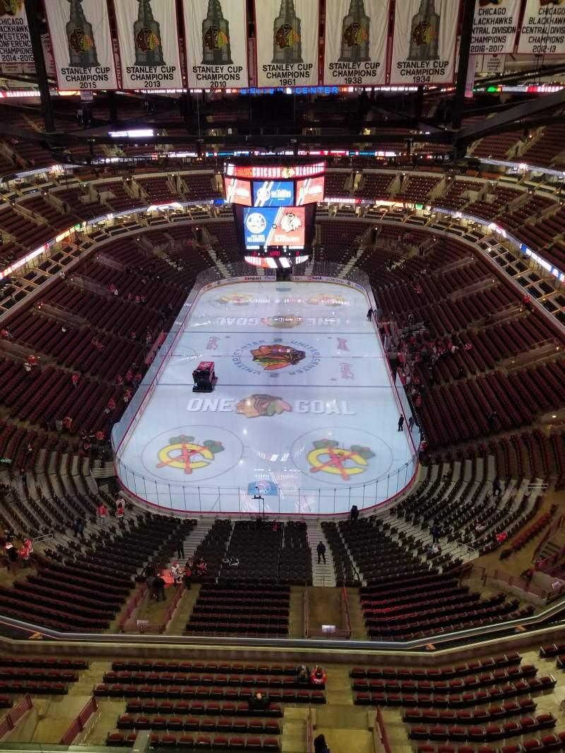 Exterior: United Center, Home Of Chicago Blackhawks, Chicago Bulls