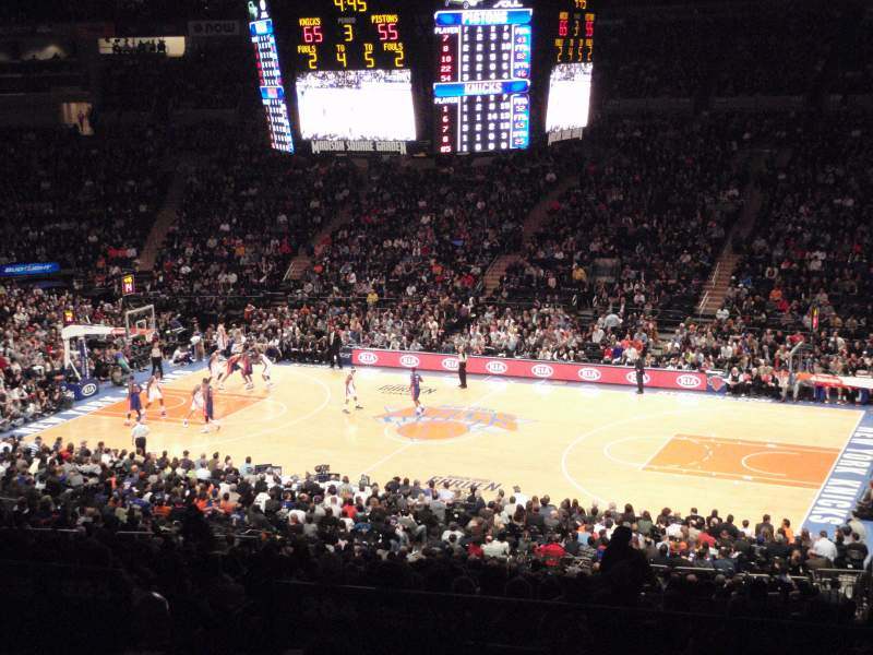Seating view for Madison Square Garden Section 226 Row G Seat 3