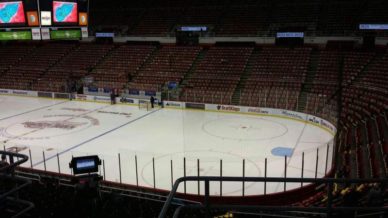 Seating view for Joe Louis Arena Section 204B Row 5 Seat 8