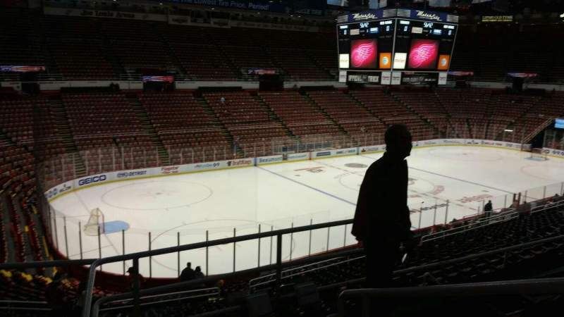 Seating view for Joe Louis Arena Section 225B Row 5 Seat 10
