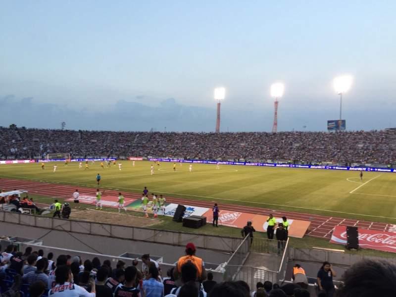 Seating view for Estadio Tecnológico Section 823 Row 18 Seat 23