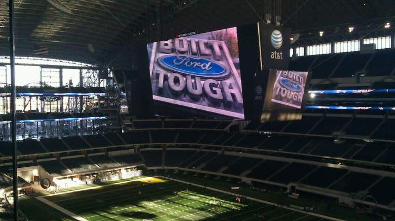 Seating view for AT&T Stadium Section 445