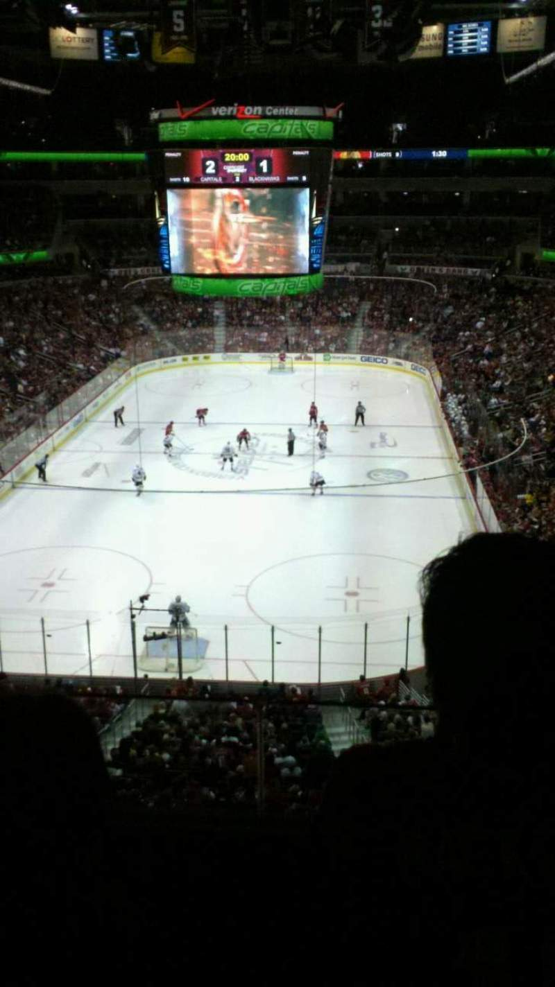 Seating view for Verizon Center Section Players Club 4