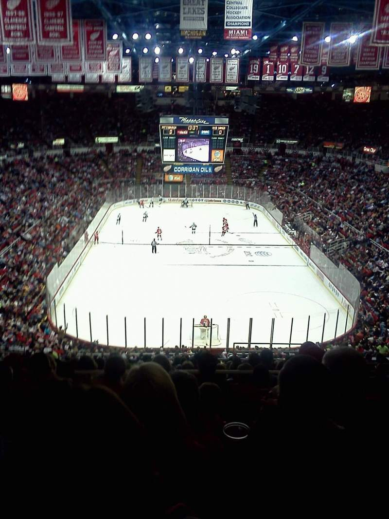 Seating view for Joe Louis Arena Section 201 Row 19 Seat 5