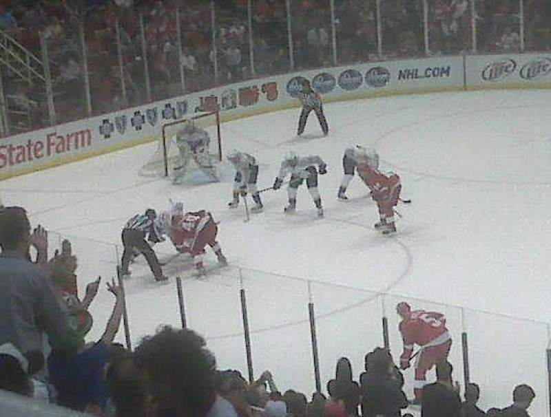 Seating view for Joe Louis Arena Section 207 Row 1 Seat 1