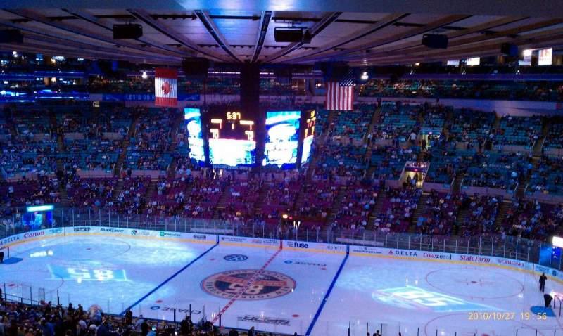 Madison Square Garden Section 213 New York Rangers
