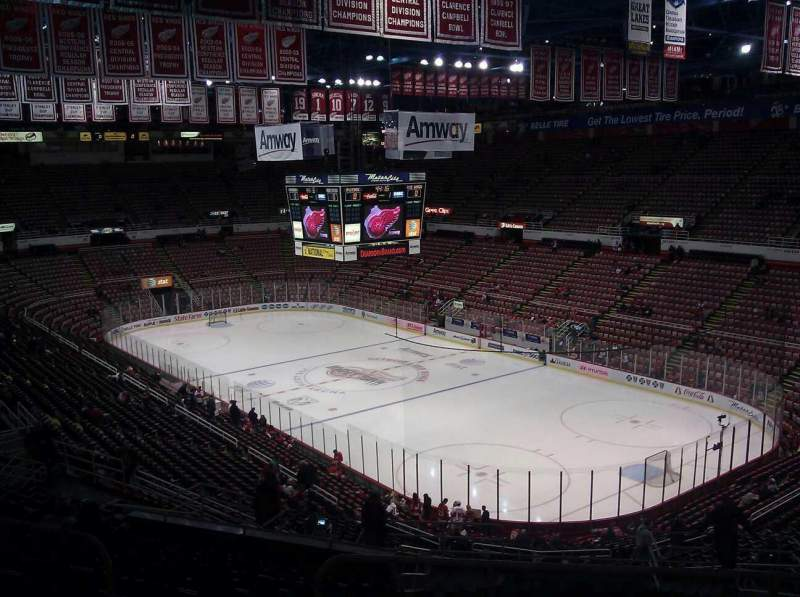 Seating view for Joe Louis Arena Section 203B Row 18 Seat 25